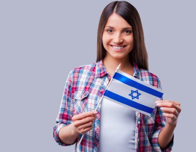 Israel.jpeg
